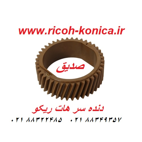 دنده سر هات Ricoh_AB012062_ab01 2062 ab01-2062 دنده سر هاترول ریکو