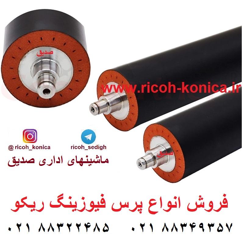 Lower Fuser Pressure Roller ae02-0162 ae02 0162 ae020162 پرس فیوزینگ ریکو آفیشیو