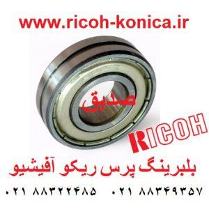 بلبرینگ پرس ریکو آفیشیو ماشینهای اداری صدیق فروشگاه قطعات ریکو Fuser Pressure Roller Bearing AE030053 AE03-0053 AE03 0053 سری ۲۰۶۰ ricoh aficio mp 7500 7000 8000 2060 2075
