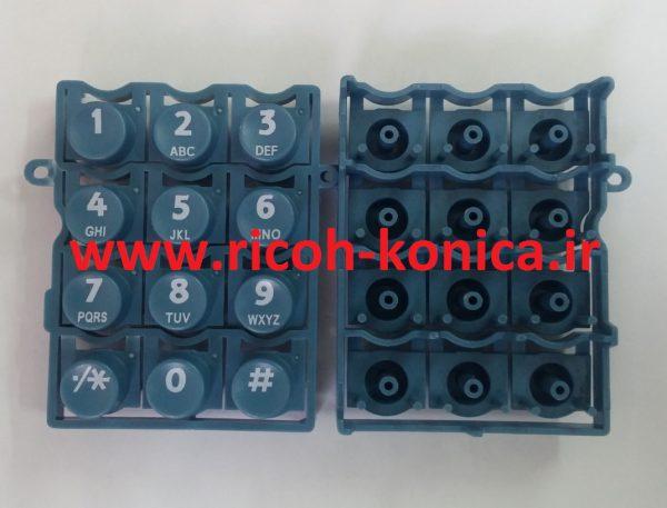 دکمه اعداد پنل ریکو ۷۵۰۰