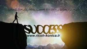 با پشتکار و تخصص برای خودتان پل بسازید تا سریعتر به موفقیت دست پیدا کنید