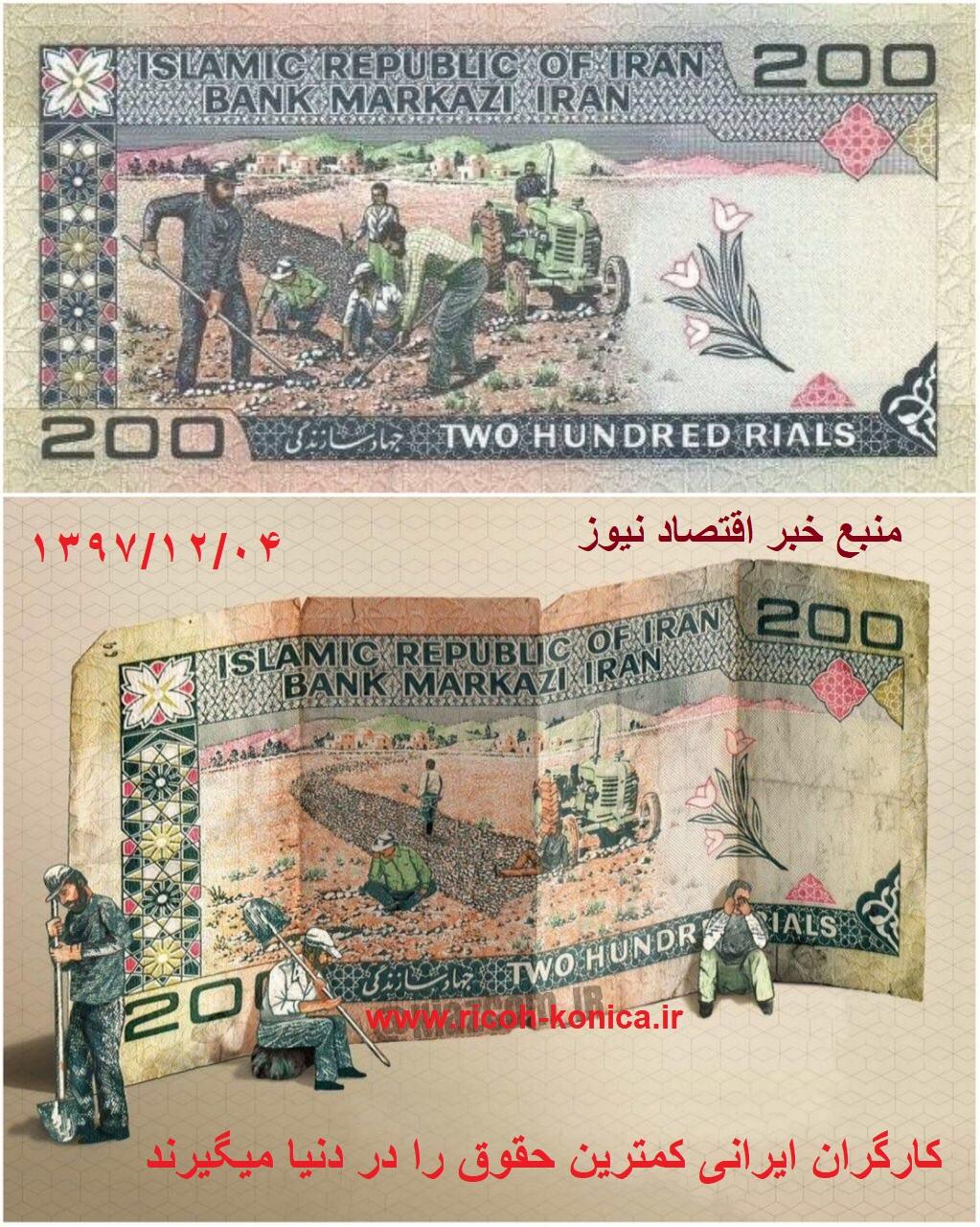 کارگران ایرانی کمترین حقوق را در دنیا میگیرند ماشینهای اداری صدیق اخبار اقتصادی