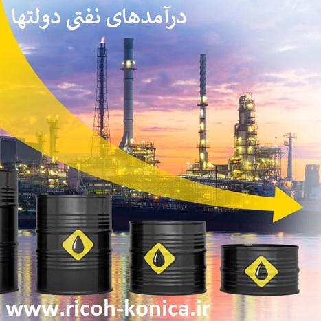 درآمدهای نفتی دولت در 30 سال گذشته ماشینهای اداری صدیق